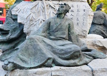 Tang dynasty poet Wang Wei