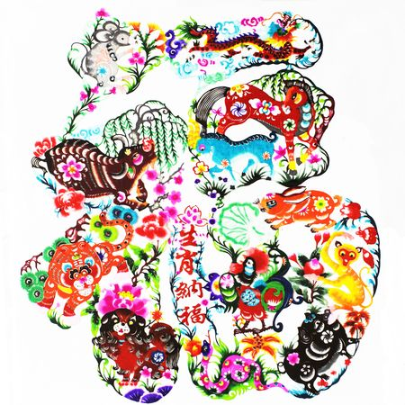 This is a picture of chinese paper cutting.This is Chinese characters,is a happy and happiness blessing.This is Chinese folk paper-cut, Chinese zodiac animal with the composition of Chinese characters &quot,luck&quot, is used.