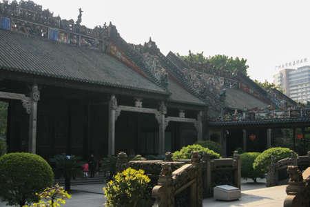 Chen Clan