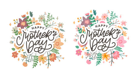 Illustration for Elegant greeting card design with stylish text Mother s Day on colorful flowers decorated - Royalty Free Image