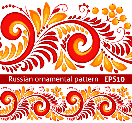 Illustration pour Vector red and yellow floral ornamental pattern in traditional Russian style Hohloma - image libre de droit