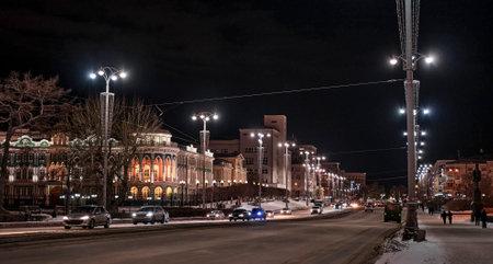 Photo for Yekaterinburg, Russia. Lenin Avenue, historical building Sevastyanov House with evening illumination. - Royalty Free Image