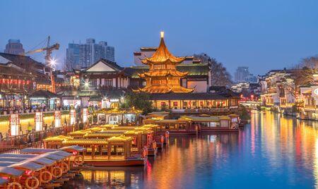 Photo for Nanjing Qinhuai River Night Scene - Royalty Free Image