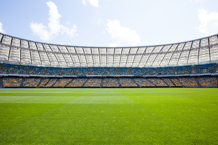 view of the Olympic Stadium