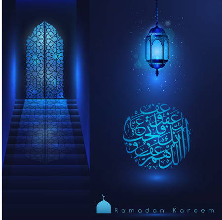 Illustration pour Ramadan Kareem beautiful mosque door with arabic pattern & glowing lantern for islamic greeting vector background. Translation of text : May Generosity Bless you during the holy month - Vector - image libre de droit