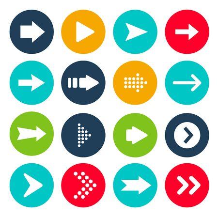 Illustration pour Vector illustration of arrow icons set - image libre de droit