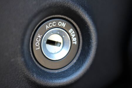 Vehicle ignition lock