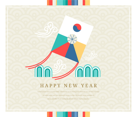 Korea tradition new year card, illustration