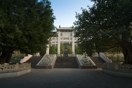 Hainan Wenbifeng Pangu Cultural Tourism place