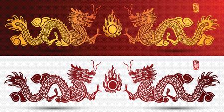 Illustration pour Illustration of Traditional chinese Dragon ,vector illustration - image libre de droit