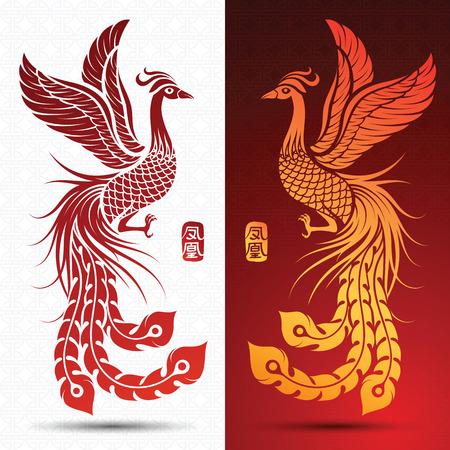 Illustration pour Illustration of Traditional Chinese phoenix ,illustration,Letters that phoenix - image libre de droit