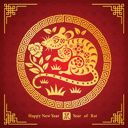 Illustration pour Chinese new year 2020 card is rat paper cut in circle frame and Chinese word mean rat, vector illustration - image libre de droit