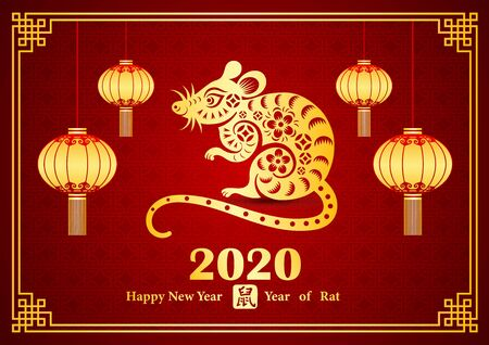 Illustration pour Chinese new year 2020 card is rat in circle frame with lantern and Chinese word mean rat, vector illustration - image libre de droit