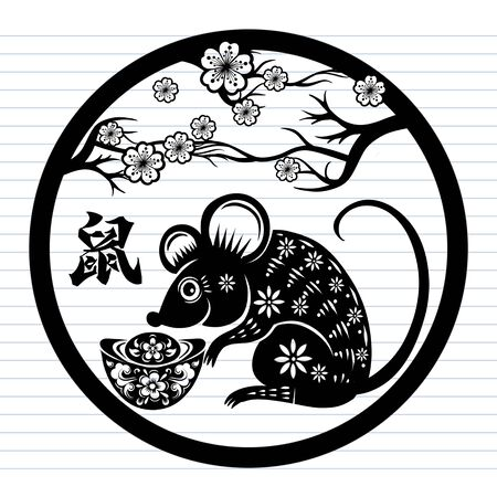 Illustration pour Happy Chinese New Year 2020 year of the rat, Zodiac sign for greetings card, invitation, posters, banners, calendar : Chinese translation -  rat - image libre de droit
