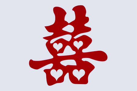 This is a symbolic wedding sign called Double Happiness, this symbol is widely used in Chinese Weddings.