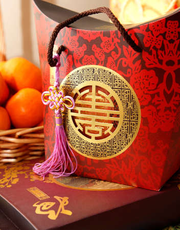 Chinese New Year Festive Gifts