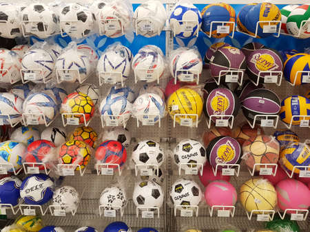 CHIANG RAI, THAILAND - FEBRUARY 15 : various brand of soccer ball in packaging for sale on supermarket stand or shelf on February 15, 2017 in Chiang rai, Thailand.