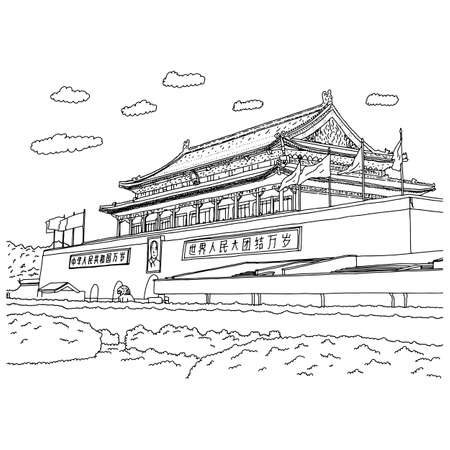 Illustration pour Gate of Heavenly Peace or Tian An Men in Tiananmen Square Beijing China vector illustration sketch doodle hand drawn with black lines isolated on white background - image libre de droit