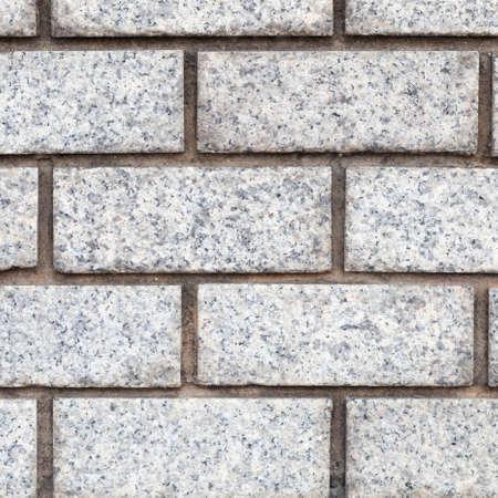 Brick wall. Wall formed from a brick lined walls.