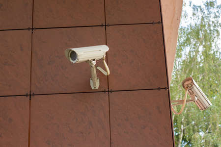 Surveillance security camera outside the building