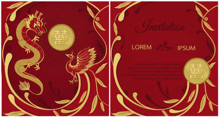 Chinese wedding card invitation,dragon and phoenix for symbolism in traditional Chinese wedding and marriages with Chinese text - Double happiness meaning.