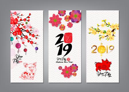 Ilustración de Vertical Hand Drawn Banners Set with Chinese New Year - Imagen libre de derechos
