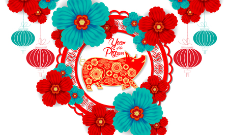 Ilustración de Happy Chinese New Year 2019 year of the pig paper cut style. Zodiac sign for greetings card, flyers, invitation, posters, brochure, banners, calendar - Imagen libre de derechos