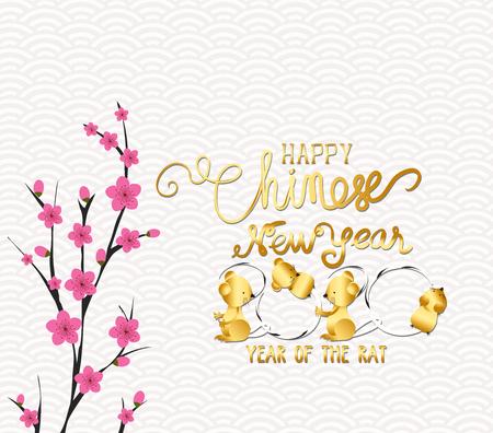 Illustration pour Chinese zodiac Rat 2020 year of the rat - image libre de droit