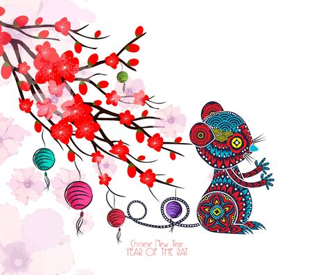 Illustration pour Chinese New Year card with plum blossom and lantern - image libre de droit