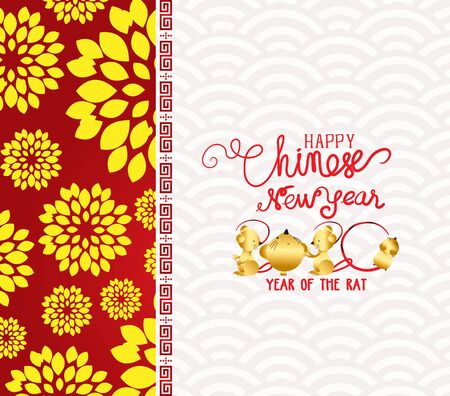 Illustration pour Chinese New Year 2020. Plum blossom and rat background - image libre de droit