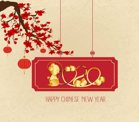 Illustration pour Chinese New Year of rat design 2020, graceful floral paper art style on beige background. Chinese characters mean Happy New Year - image libre de droit
