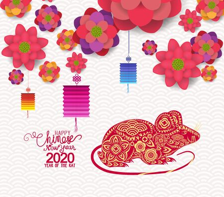 Illustration pour Oriental Happy Chinese New Year 2020. Blooming Flowers Design. Year of the rat - image libre de droit