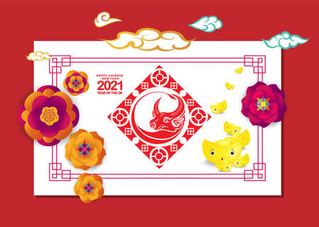Illustration pour Set of Happy Chinese New Year 2021 vertical banners for social media stories wallpaper. Symbol 2021 Eastern New Year - image libre de droit