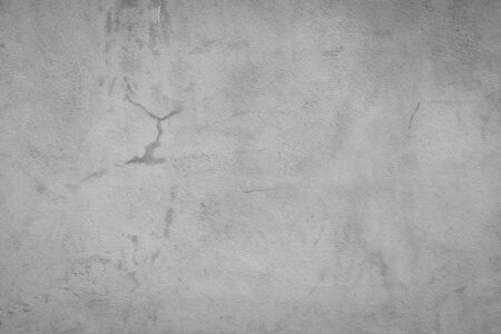 Photo pour Background with scratches. Vintage background, concrete wall, Abstract dirty cement wall background. - image libre de droit