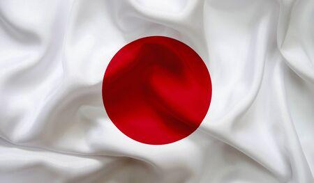 Photo pour Flag of Japan - image libre de droit