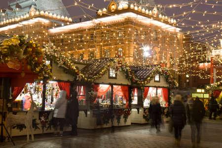 MOSCOW - DECEMBER 24, 2014: Christmas fair (market) on Manezhnaya square.