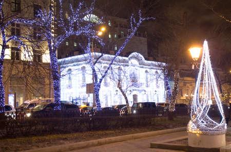 MOSCOW - DECEMBER 22, 2014: Christmas illumination on building of restaurant \