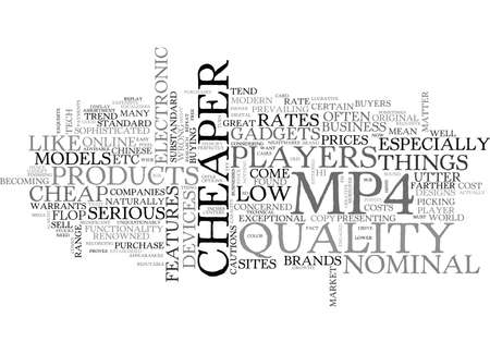 YOU CAN BE AN UTTER FLOP WITH CHEAP MP PLAYERS TEXT WORD CLOUD CONCEPT