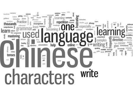 learn how to write chinese