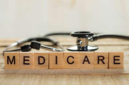 Foto de Medical and health care words writing typography lettering concept, Medicare - Imagen libre de derechos