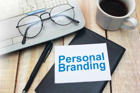 Foto de Personal Branding. Motivational inspirational business marketing words quotes lettering typography concept - Imagen libre de derechos