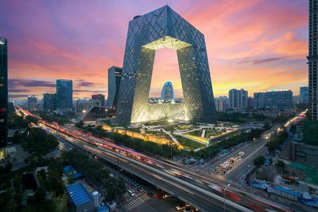Foto de China Beijing City. China Central Television (CCTV) building night is very spectacular in Beijing, China. - Imagen libre de derechos