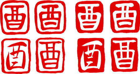 Illustration pour Seal image of Japanese character Tori (Year of the Rooster) - image libre de droit