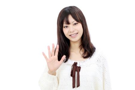 Akiyoko111100012
