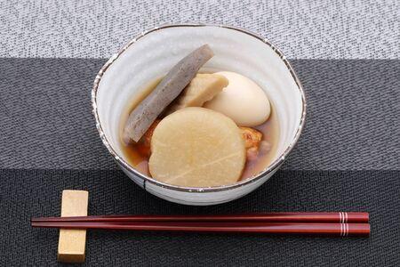 Akiyoko191000006
