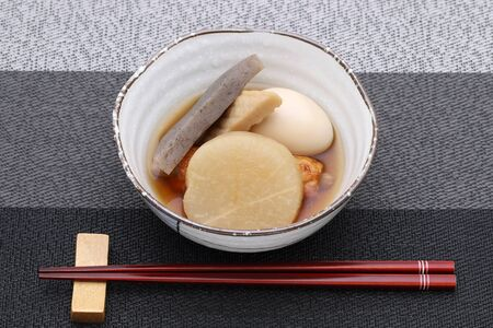 Akiyoko191000044