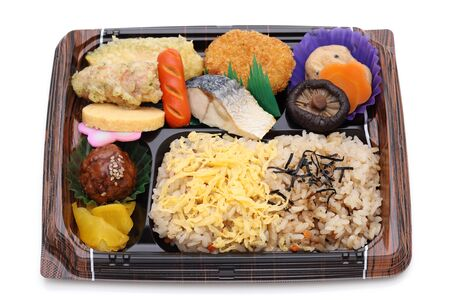 Photo pour Japanese bento lunch isolated on white background - image libre de droit