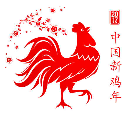 Illustration pour Greeting card with red cock - symbol of 2017. hieroglyph translation: Chinese New Year of the Rooster - image libre de droit