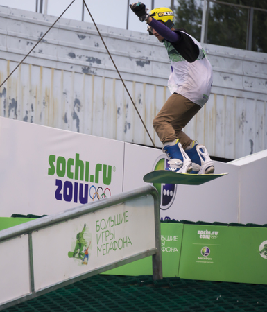 Rostov-on-Don, Russia, September 26, 2013 - The athlete jumps on a snowboard on a holiday company Megafon September 14, 2013 in Rostov-on-Don
