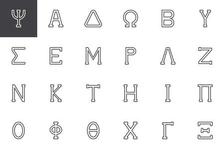 Alekseyvanin181101127